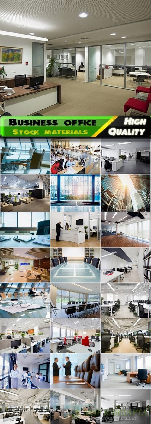 Business office and showing room interior - 25 HQ Jpg