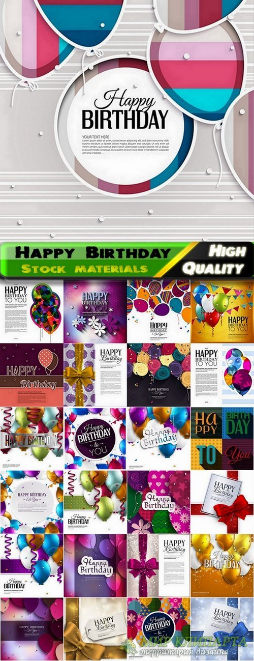 Happy Birthday Template Design in vector from stock #4 - 25 Eps