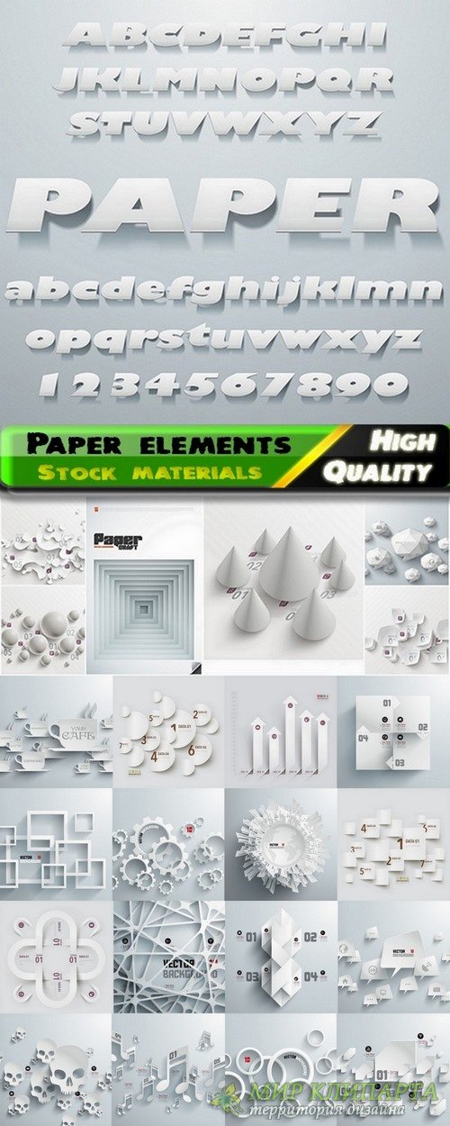 White paper vector elements from stock - 25 Eps