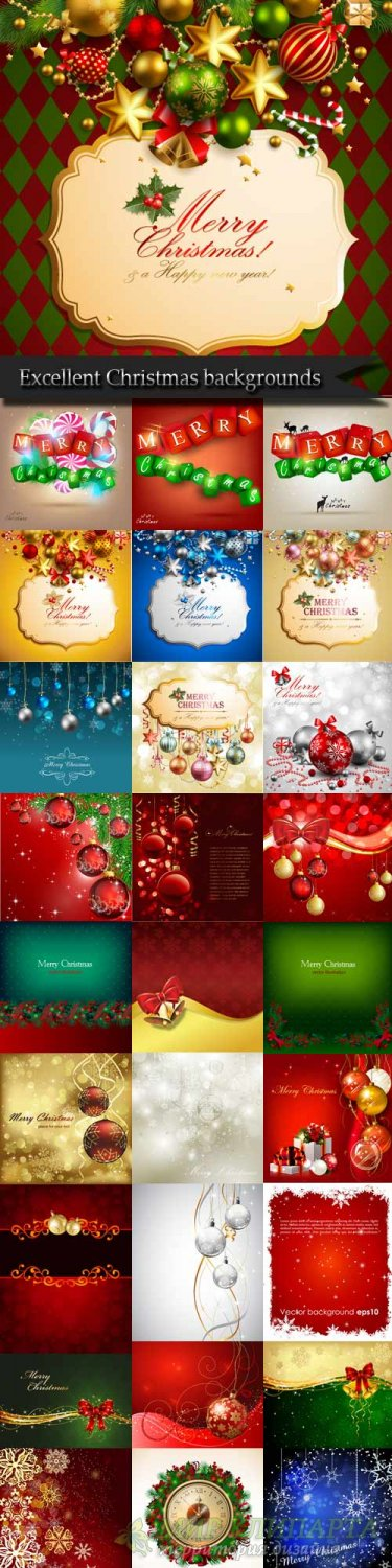 Excellent Christmas backgrounds