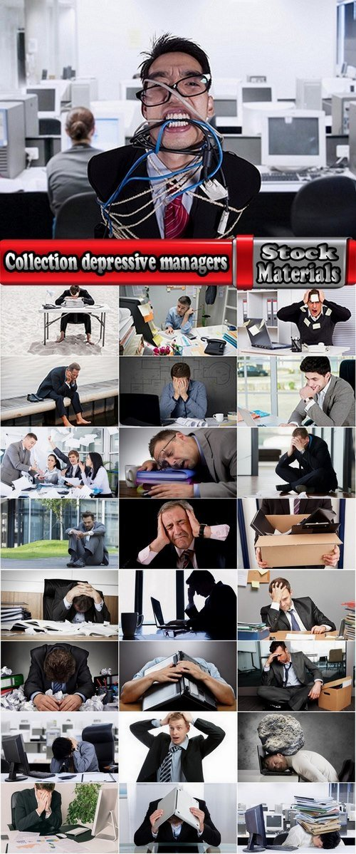 Collection depressive managers 25 UHQ Jpeg