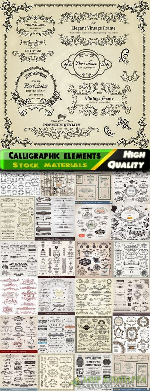 Calligraphic design elements for page decorations #8 - 25 Eps