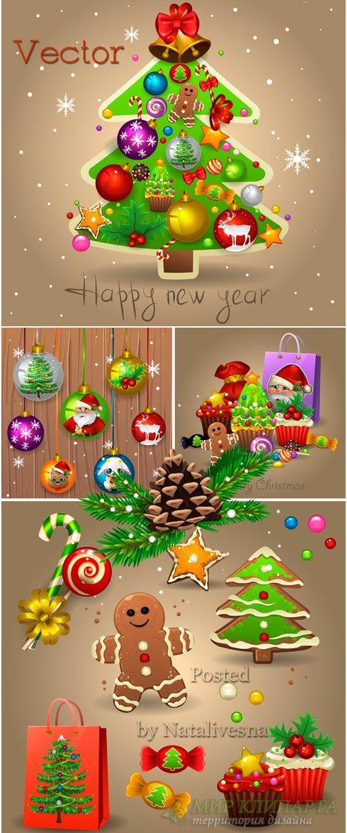 Рождественская подборка векторного клипарта – Праздничная елка, шары и пода ...