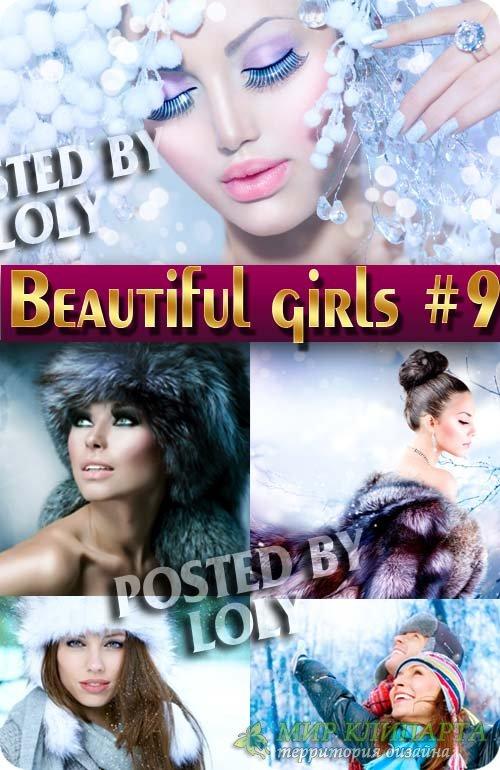 Прекрасные девушки #9 - Растровый клипарт