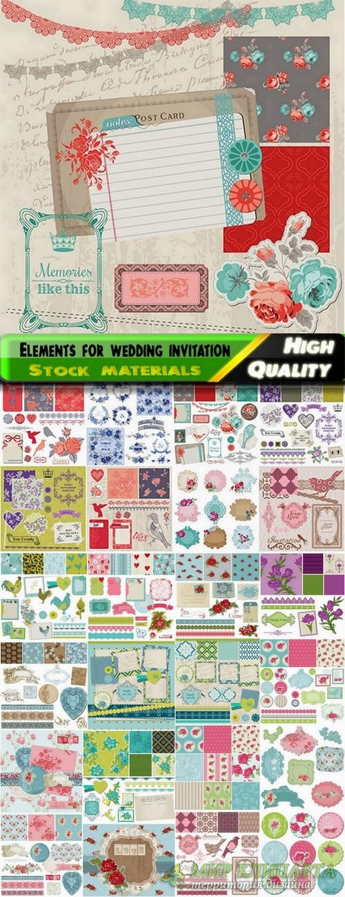 Decorative elements for wedding invitation - 25 Eps