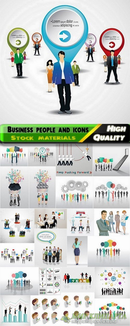 Business people and icons in vector from stock - 25 Eps