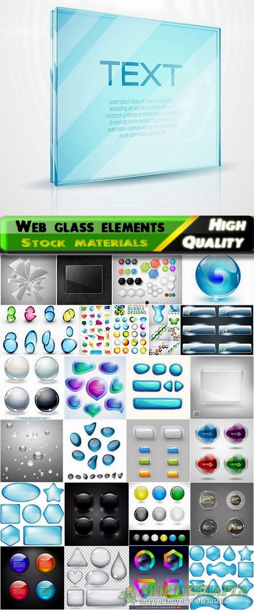 Web glass vector elements from stock #2 - 25 Eps