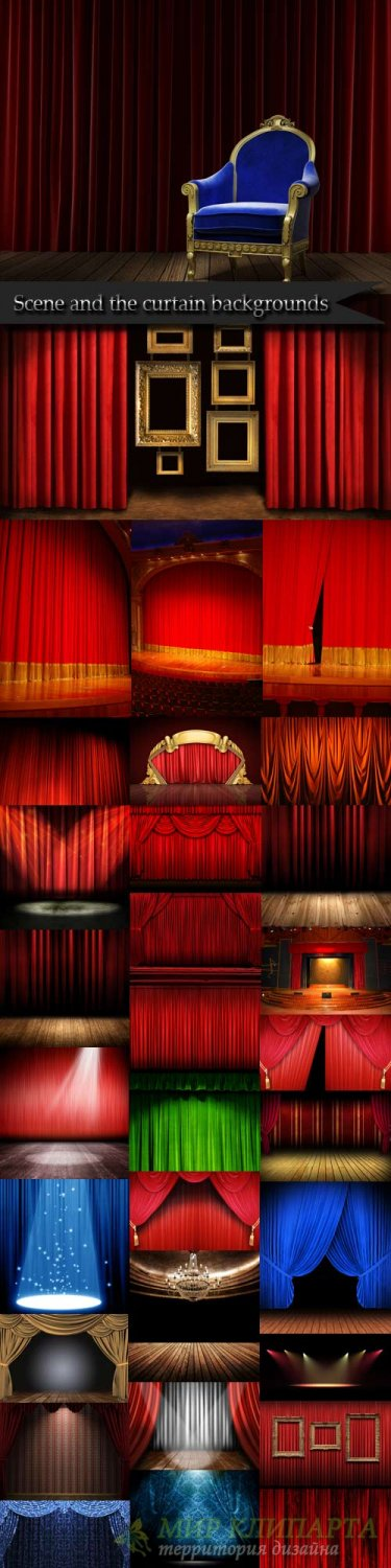 Scene and the curtain backgrounds