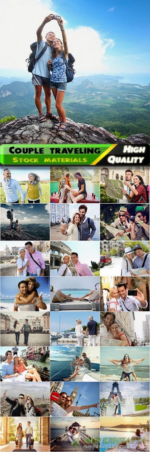 Couple traveling Stock images - 25 HQ Jpg