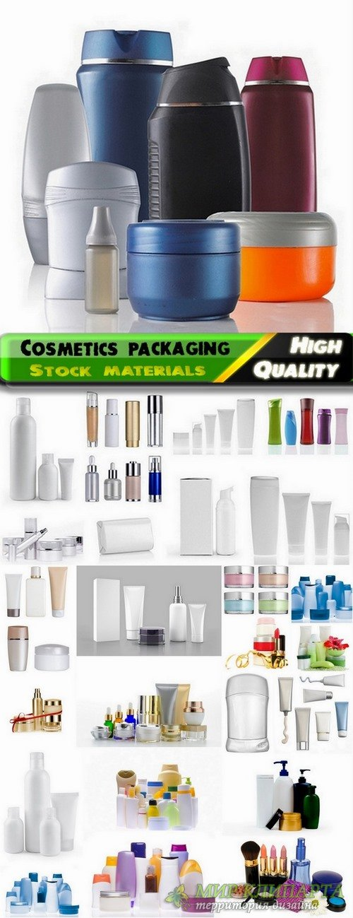 Cosmetics packaging isolated on white - 25 HQ Jpg