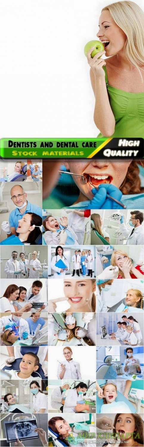 Dentists and dental care Stock images - 25 HQ Jpg