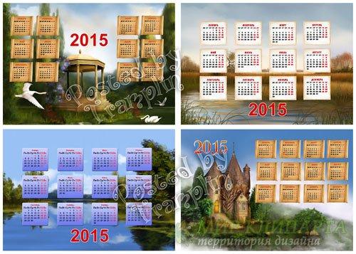 Набор настенных календарей на 2015 год – Календарные сетки