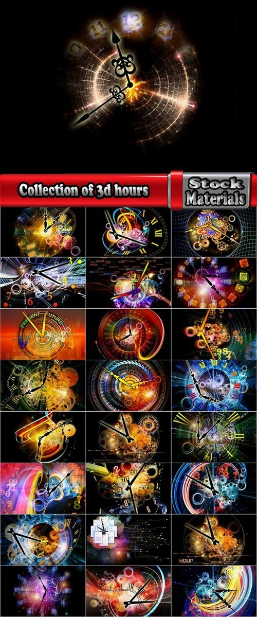 Collection of 3d hours 25 UHQ Jpeg