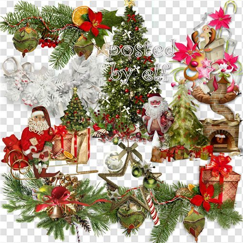 Здравствуй, здравствуй, Новый год - клипарт в PNG