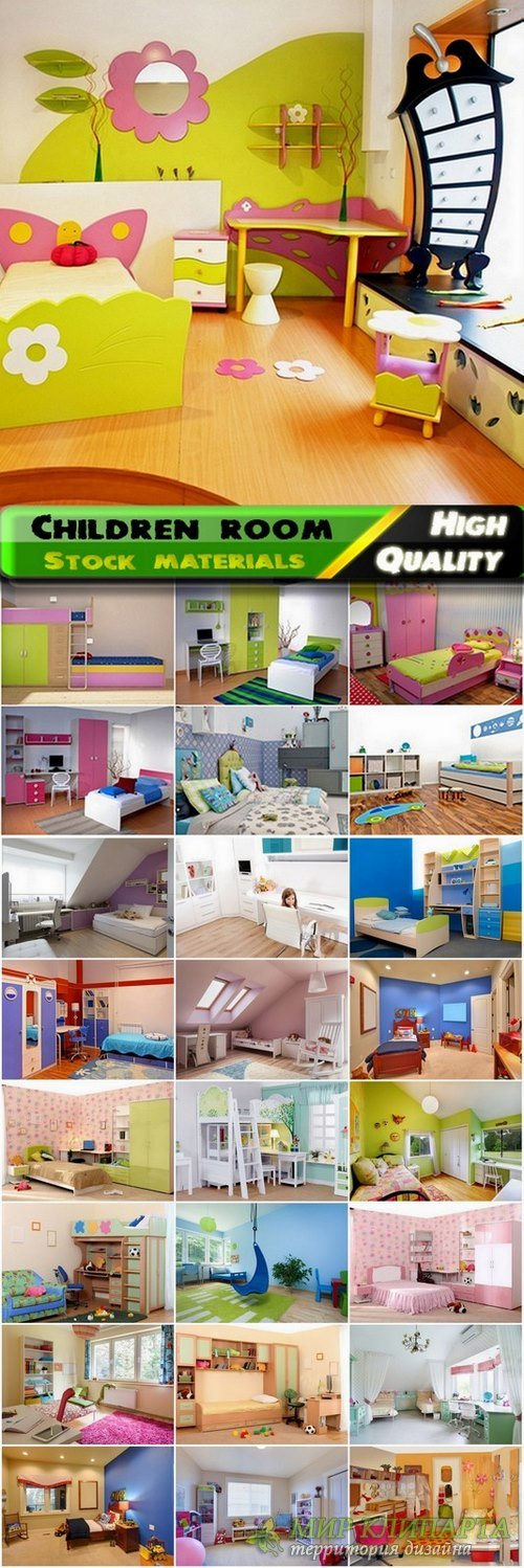 Children room interior Stock images - 25 HQ Jpg