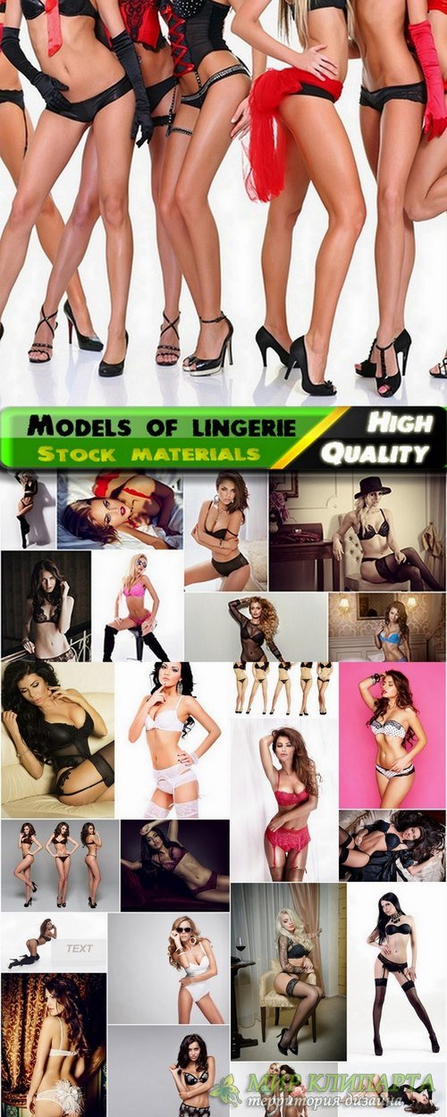 Models of lingerie Stock images - 25 HQ Jpg