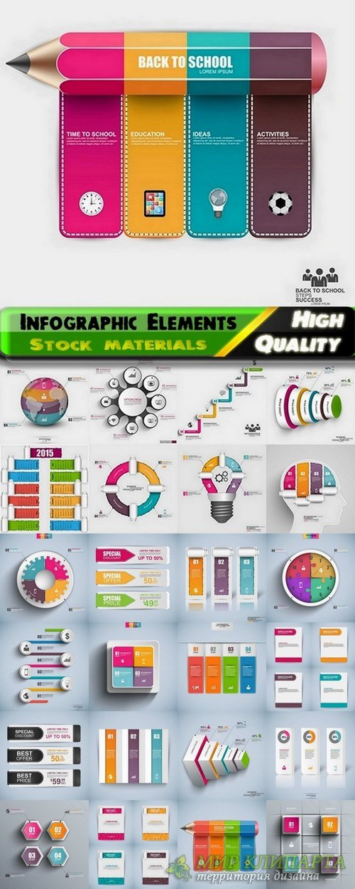 Infographic Design Elements in vector set from stock #98 - 25 Eps