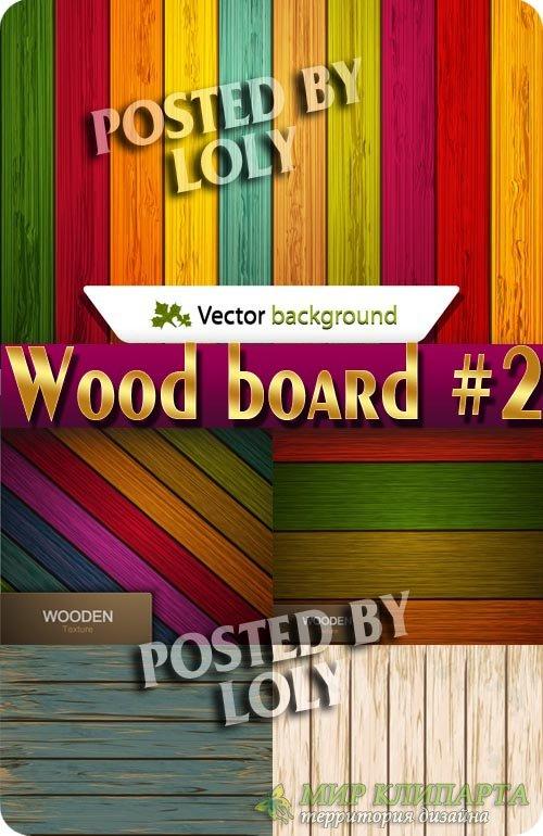 Деревянные Фоны #2 - Векторный клипарт