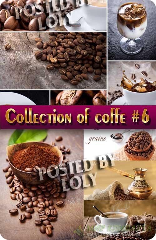Еда. Мега коллекция.Кофе и кофейные зерна #6 - Растровый клипарт
