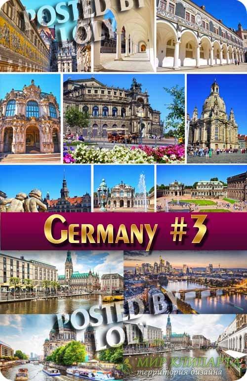 Германия #3 - Растровый клипарт