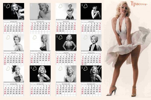 Календарь перекидной на 2015 год - Мерилин Монро