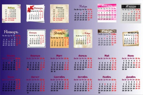Календарные сетки 2015 на прозрачном фоне.