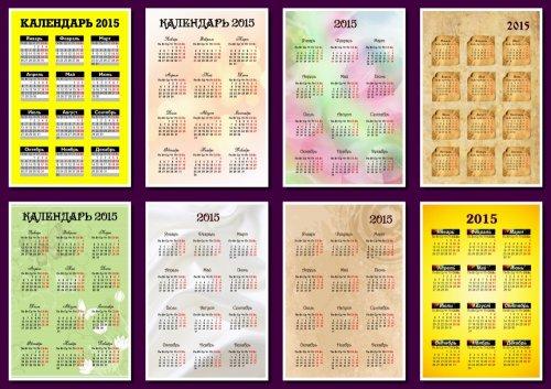 Карманный календарь 2015, часть 3.