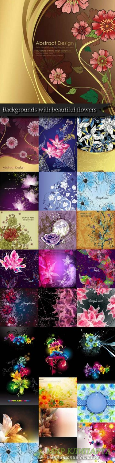 Backgrounds with beautiful flowers