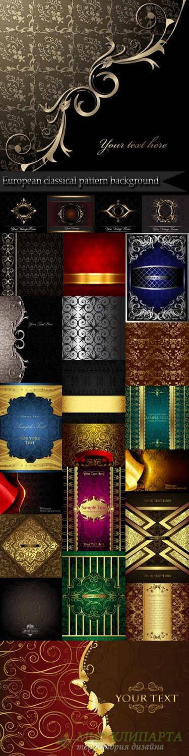 European classical pattern background