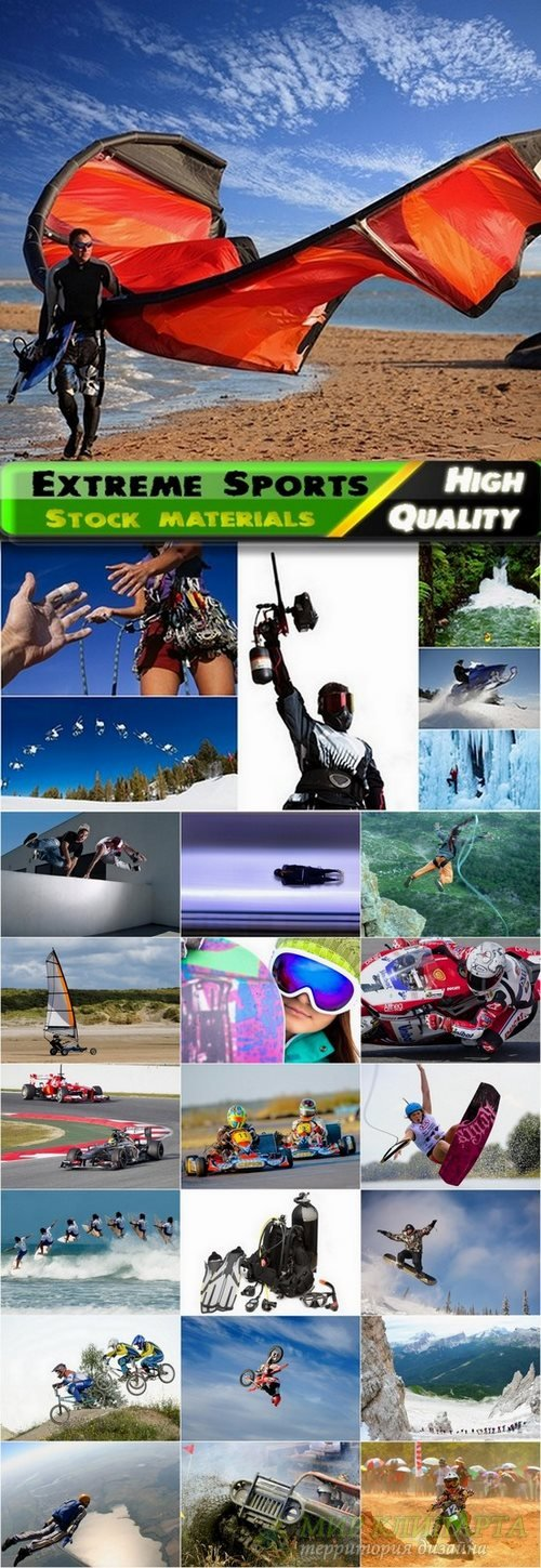 Extreme Sports Stock Images #5 - 25 HQ Jpg