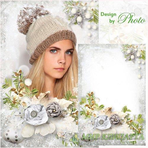 Зимняя фоторамка - Кругом снежинок кутерьма