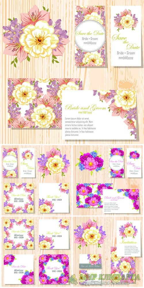 Wedding invitation with flowers, vector backgrounds #1