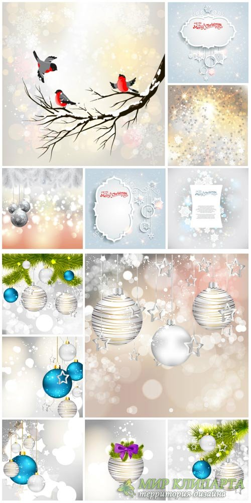 Christmas vector, Christmas tree balls
