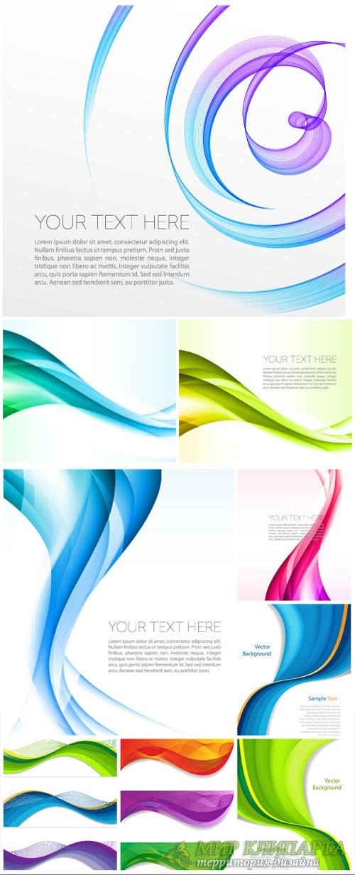 Vector backgrounds with colored lines, abstraction #1