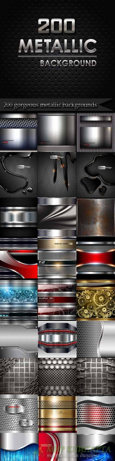 200 gorgeous metallic backgrounds