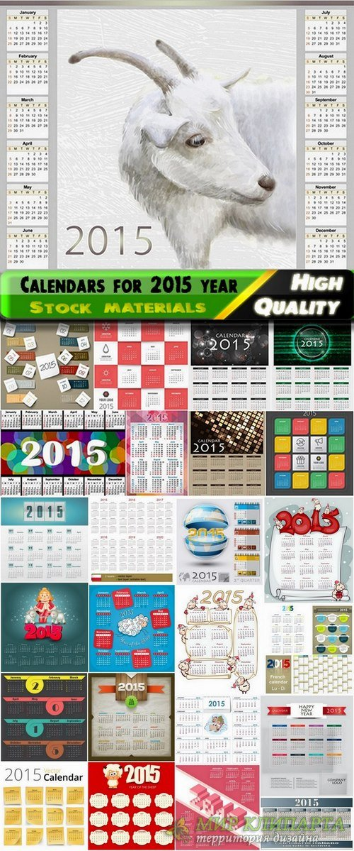 Calendars for 2015 year in vector from stock - 25 Eps