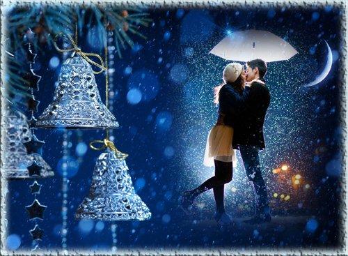 Фоторамка - Новогодняя ночь любви