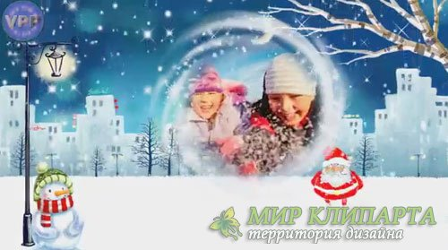 Зимний проект для ProShow Producer - А снег идёт
