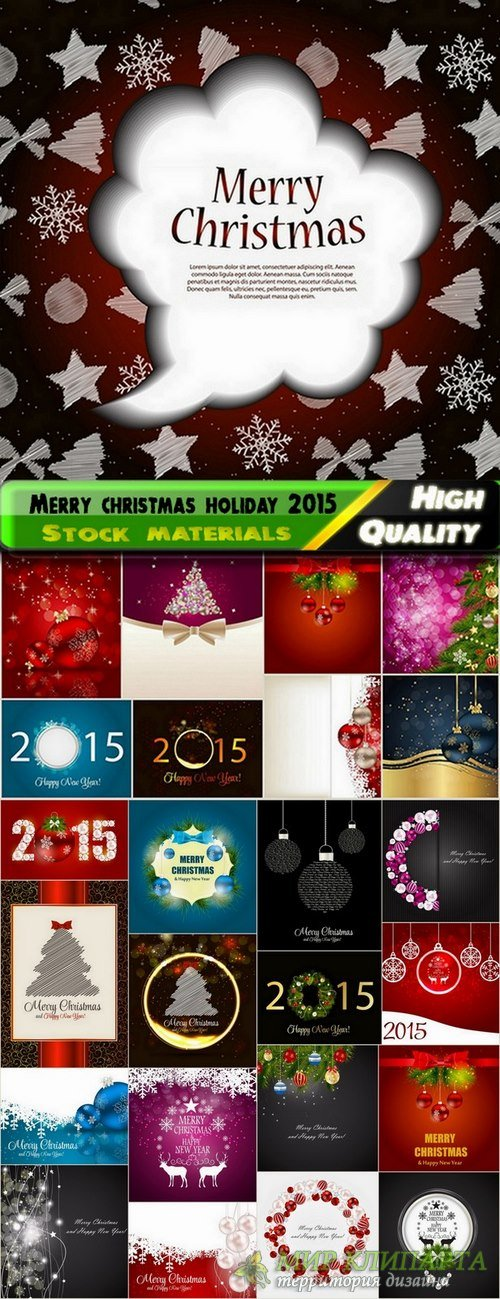 Merry christmas holiday 2015 elements in vector #5 - 25 Eps