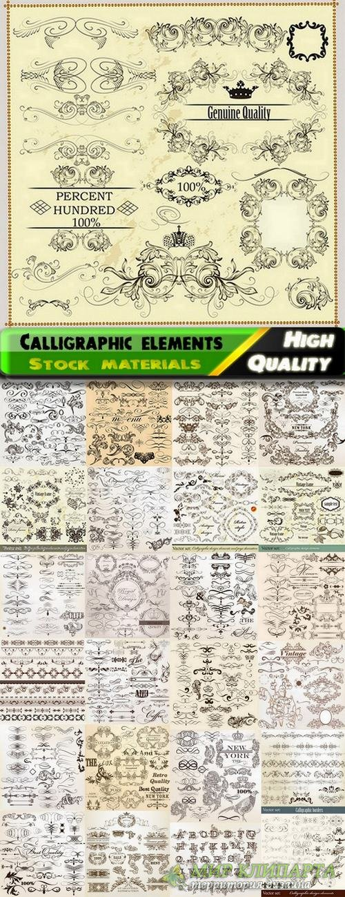 Calligraphic design elements for page decorations #9 - 25 Ai