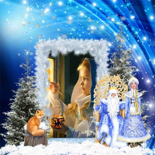 Рамка детская  - Зимняя фантазия