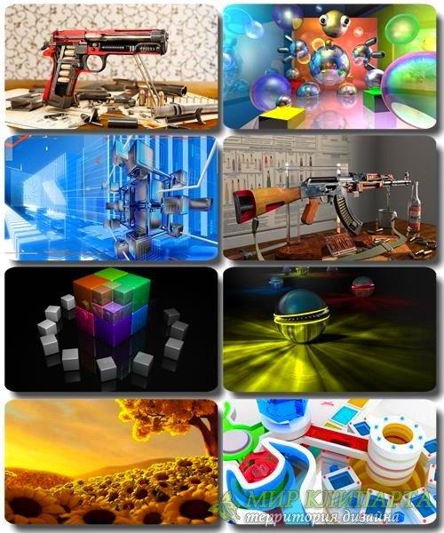 HD Обои и картинки - 3D Компьютерная графика (выпуск 27)