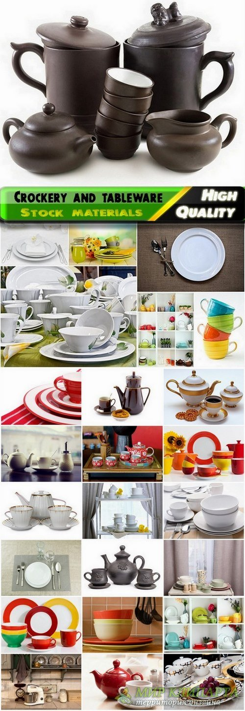 Сrockery and tableware Stock images - 25 HQ Jpg