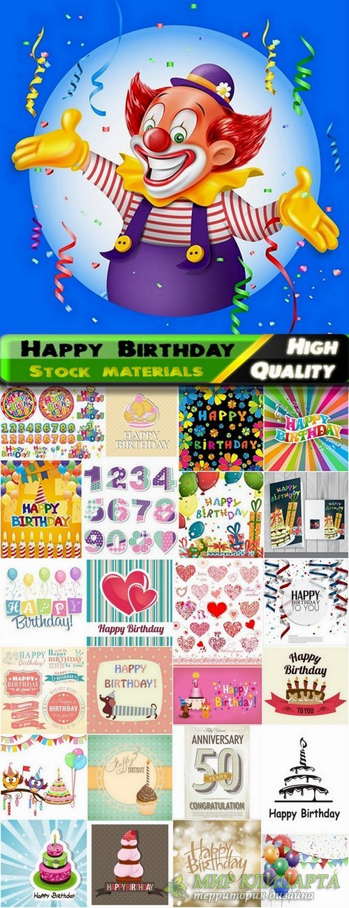 Happy Birthday Template Design in vector from stock #6 - 25 Eps