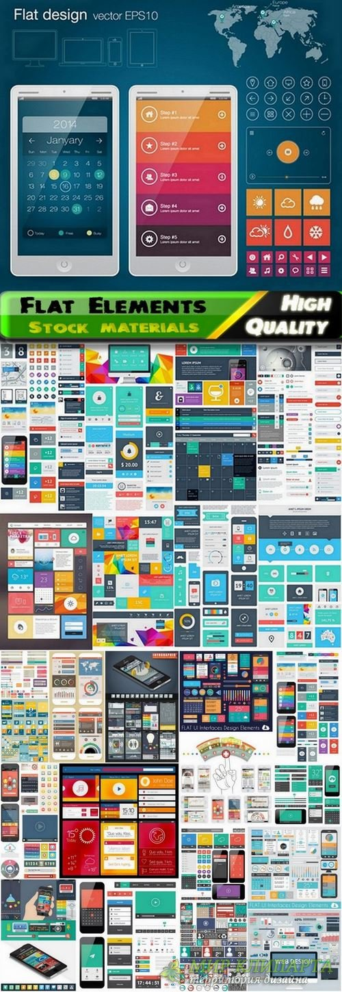 Flat Elements kit for web design in vector from stock - 25 Eps