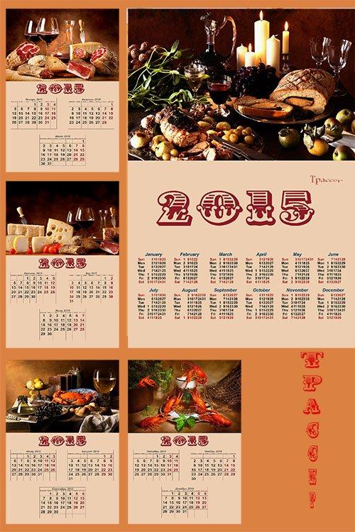 Поквартальный календарь на 2015 год для кухни – деликатесы