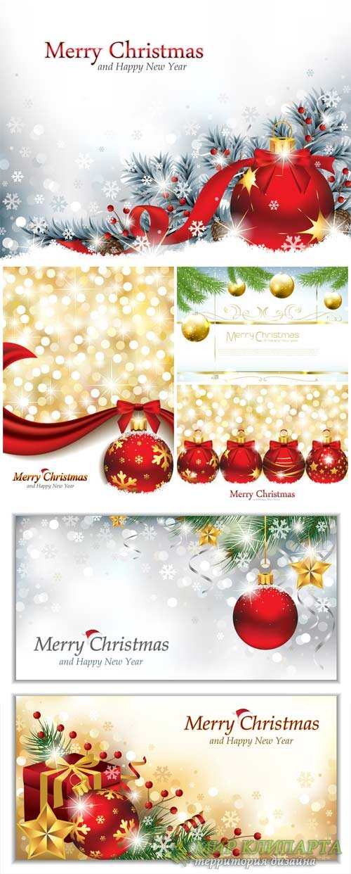 Christmas vector background with Christmas balls and gifts