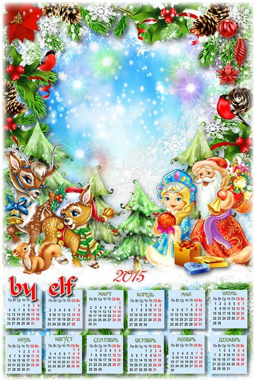 Детский календарь 2015 с вырезом для фото - Новый год в лесу
