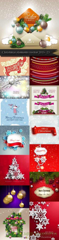 Christmas elements vector - 23