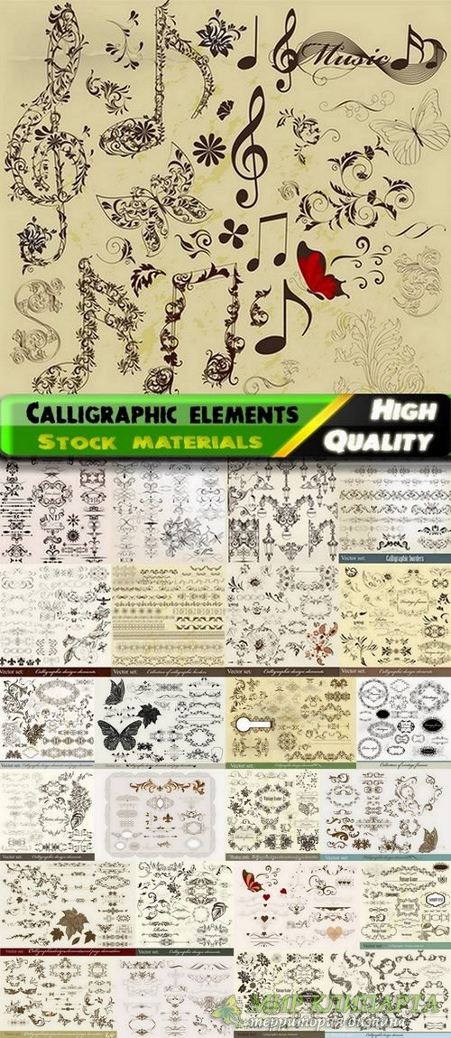 Calligraphic design elements for page decorations #10 - 25 Ai